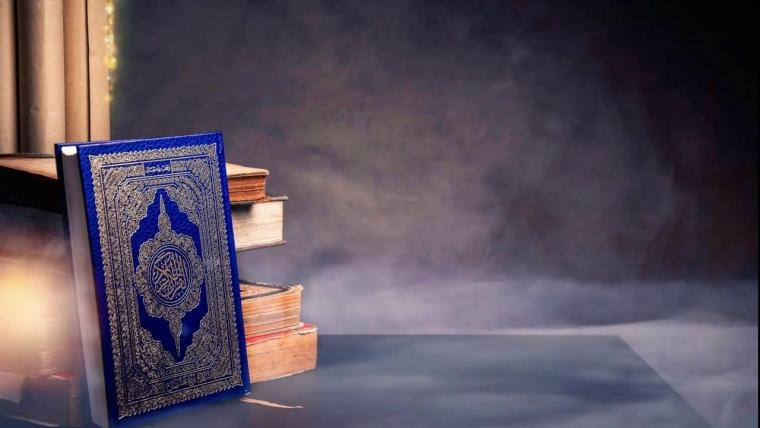 Study Quran Online & Receive Recitation Ijazah